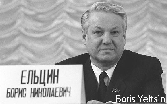 Crisis Rusa de 1998: �Eso no puede pasar aqu�?