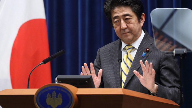 Abenomics Skepticism Grows as Price Gauge Retreats