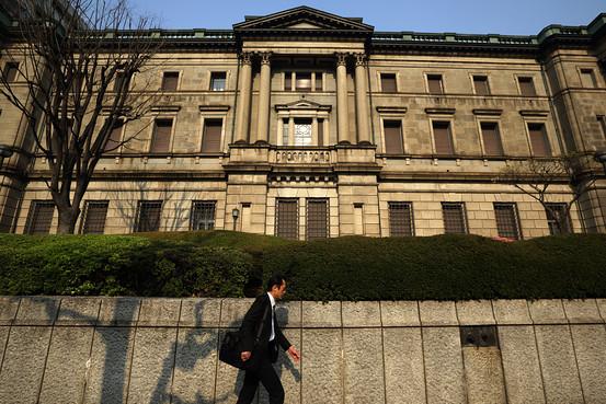 El Banco de Jap�n da indicios de que no tomar� m�s medidas para impulsar la econom�a