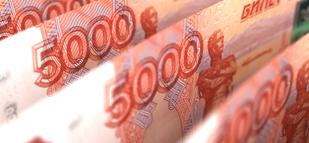 El rublo ruso registra m�nimos hist�ricos
