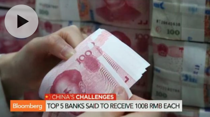 China Joins ECB in Adding Stimulus as Fed Scales Back