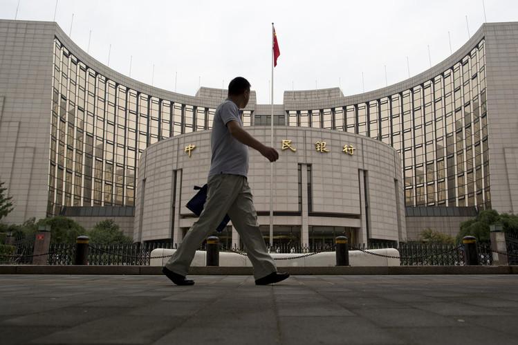 China: entre la reforma financiera o la reactivaci�n de la econom�a
