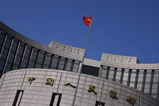 China inyecta US$81.000 millones a sus principales bancos