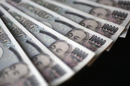 Los operadores de divisas esperan que el yen toque fondo