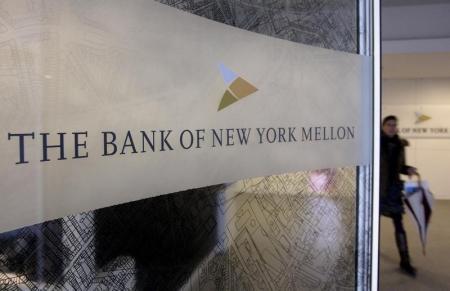 Juez EEUU rechaza intento de acreedores por acceder a fondos argentinos en BNY Mellon