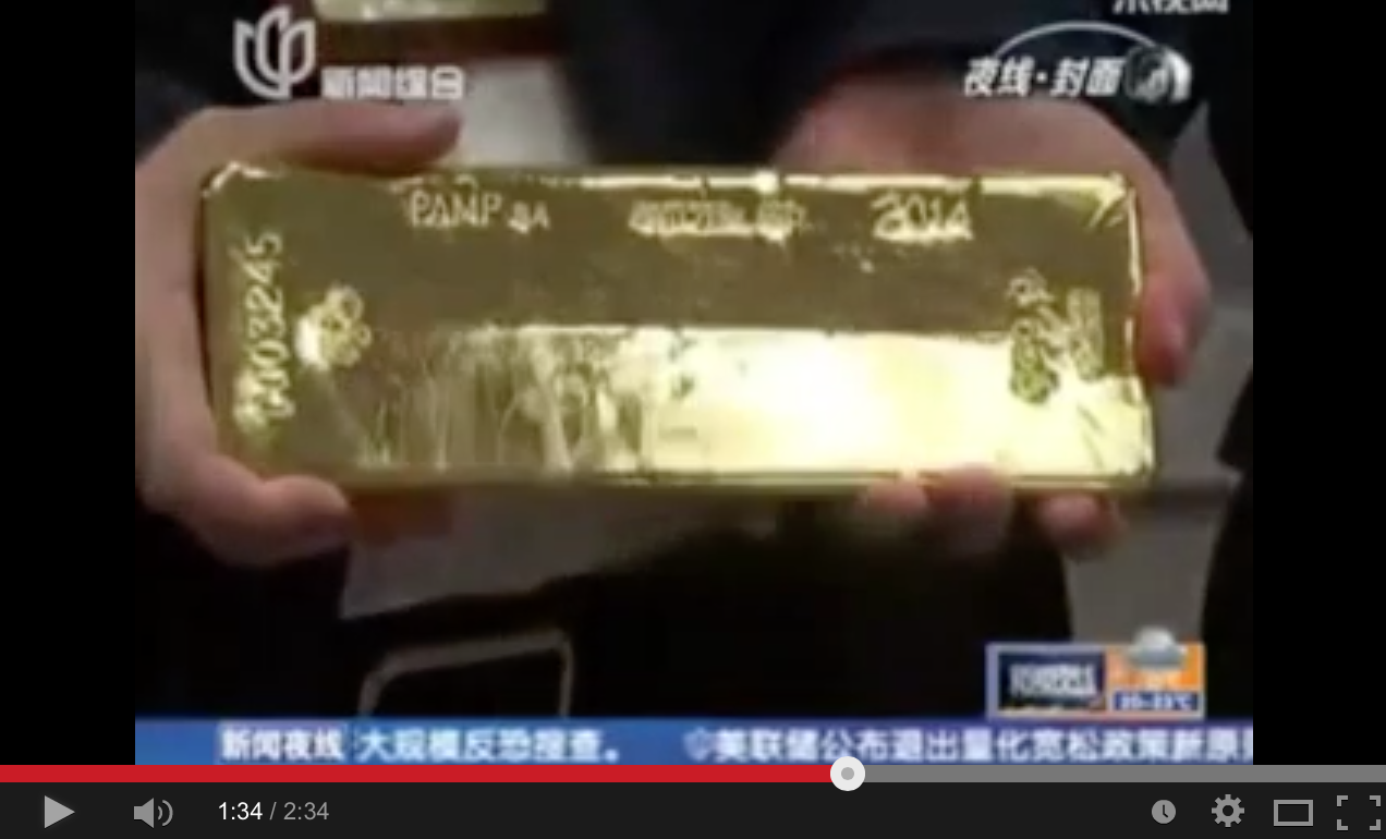 Inside The Shanghai International Gold Exchange Vaults