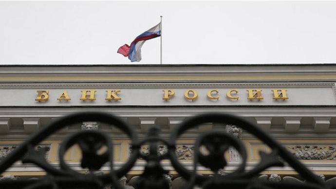 Russian Ruble Falls Despite Rate Rise