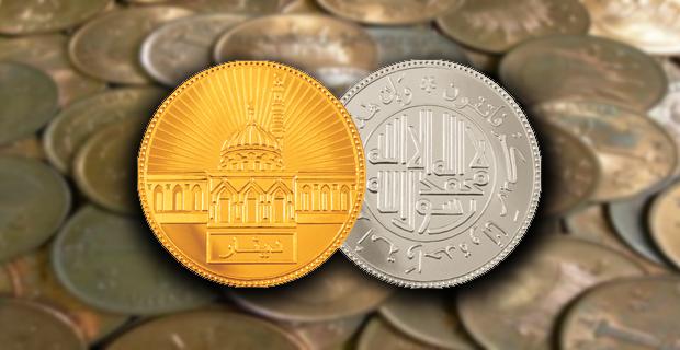 El �Patr�n Oro� Del Estado Isl�mico