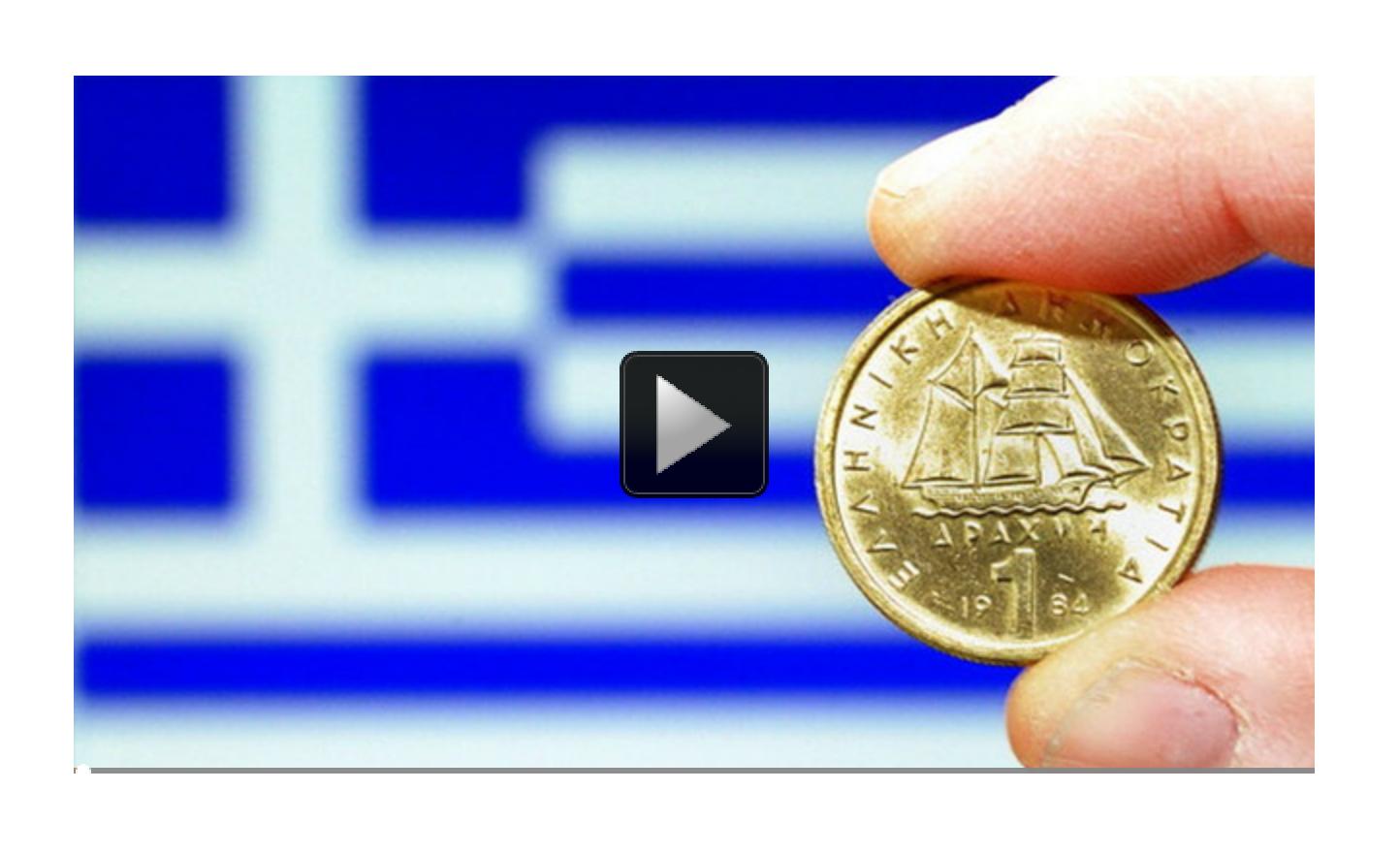x85% Chance of Greece Leaving Euro Zone - El-Erian