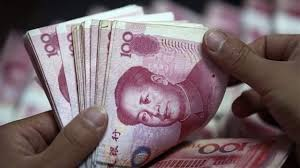 16 trillion yuan debt ceiling set for local governments