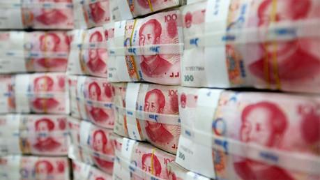 El Fondo Monetario Internacional incluye el yuan en la cesta de sus divisas de reserva