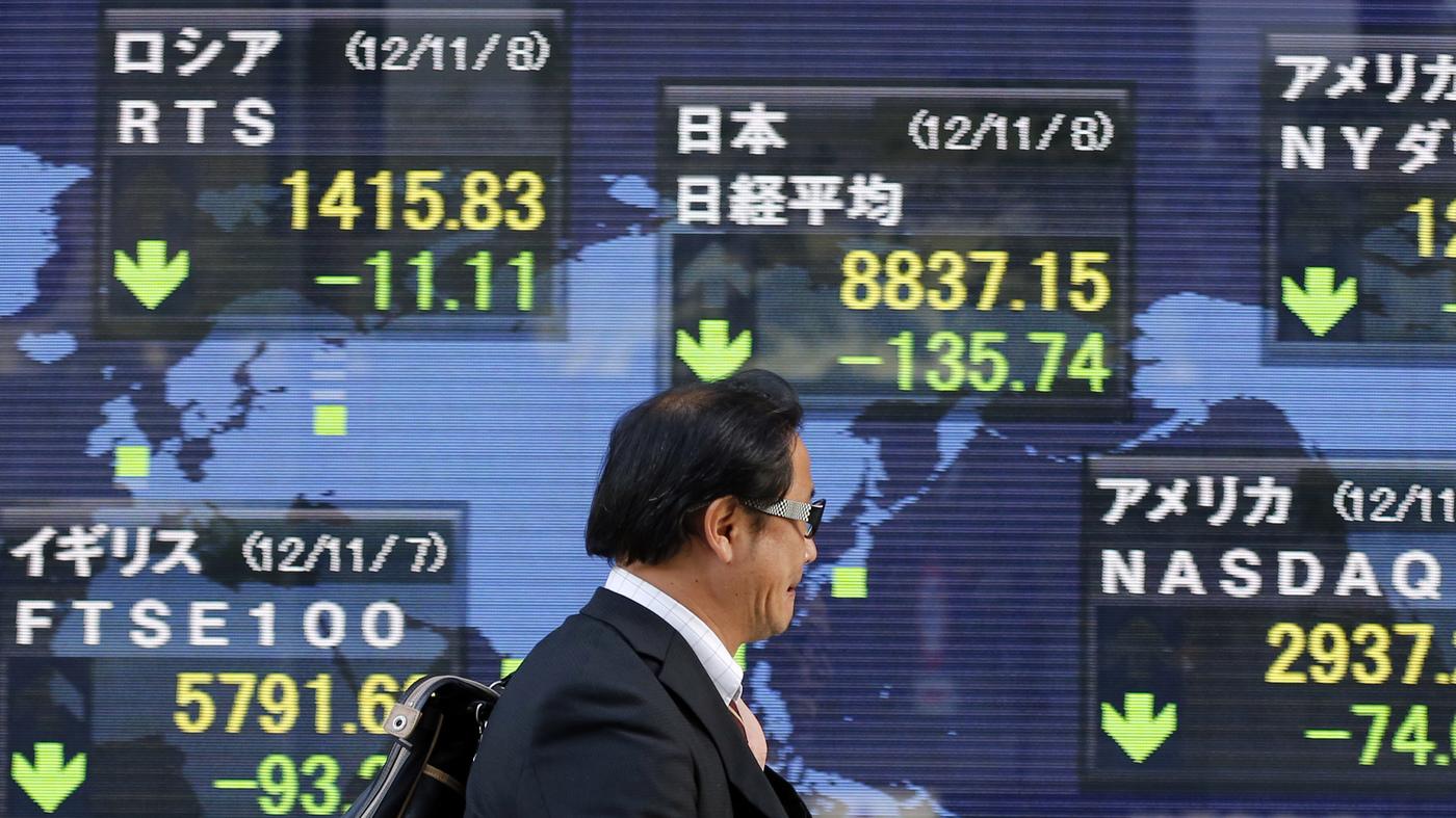 Japon, Un Miembro Mas En Las Polemicas Tasas de Interes Negativas