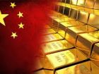 Chinese banks boost precious metals hoard