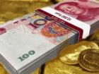 China's Long Term Gold Plans