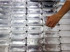 UBS Silver Manipulation Found by Finma in FX Probe - Bloomberg