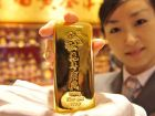 Commodity Trading Giant Exits Physical Gold Due To