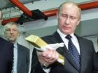 Grandmaster Putin�s Gold Trap - Russia Is Selling Oil And Gas In Exchange For Physical Gold