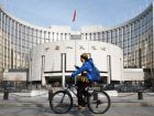 Will China join global trend to slash interest rates?