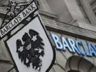 Barclays gives information to U.S. precious metals probe