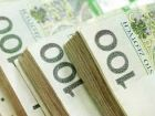 More Currency Wars - Poland seeks to halt deflation with rate cut to all-time low