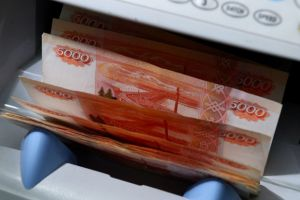 good fundamentals make ruble �stable� currency - russian central bank