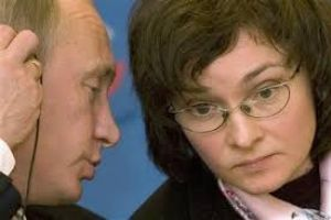 russia's central banker hints at rate hikes
