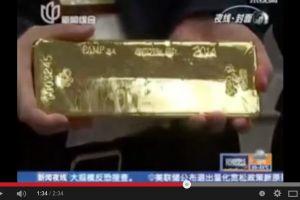 inside the shanghai international gold exchange vaults