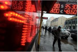 russian ruble falls to new record lows