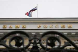 russian ruble falls despite rate rise