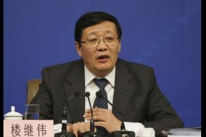 fed should not raise interest rates just yet - china finmin